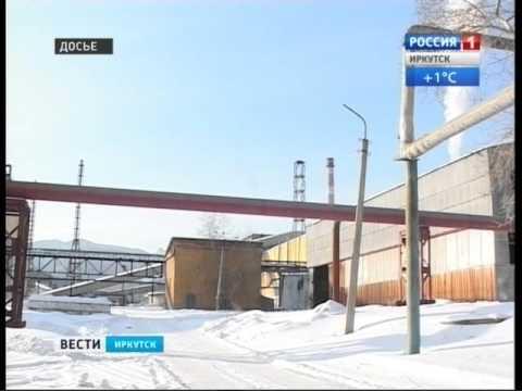 """УД по факту загрязнения окружающей среды БЦБК направлено в суд, """"Вести-Иркутск"""""""