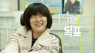 휴먼에이드포스트 기자 김민진씨 이야기(발달장애인의 직업 정착기 UP)내용