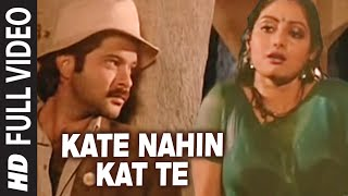 'Kate Nahin Kat Te' Full VIDEO Song - Mr. India | Anil Kapoor