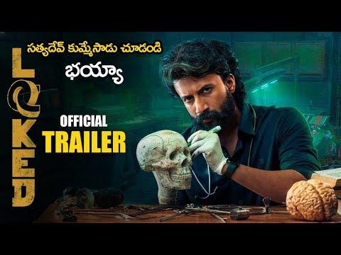 LOCKED – Telugu Web Series Trailer