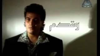 Amr Diab - w nendam عمرو دياب - ونندم تحميل MP3