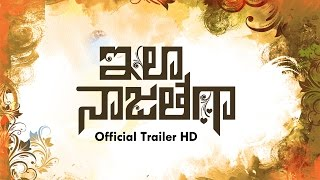 Ila Naa Jathaga Trailer