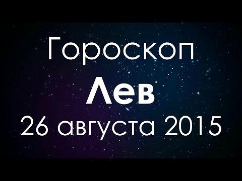 Год 2015 какого животного по гороскопу в чем встречать что готовить