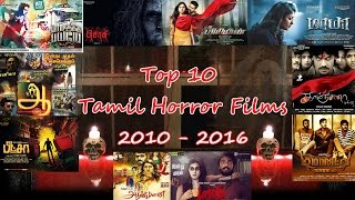 2017 tamil horror movies list - TH-Clip