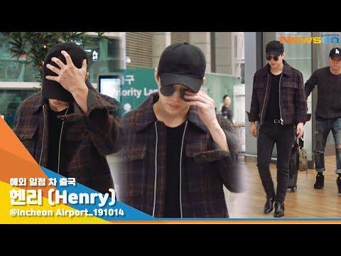 헨리(Henry), '마음이 무거운 밤' [NewsenTV]
