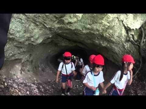 ともべ幼稚園「洞窟探検」