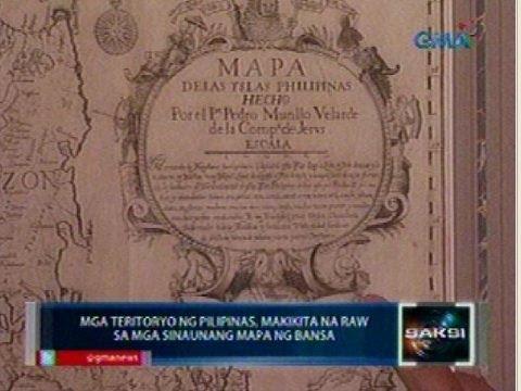 Mga pajama para sa mga maliliit suso