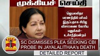 SC Dismisses Plea Seeking CBI Probe In Jayalalithaa Death  Detailed Report