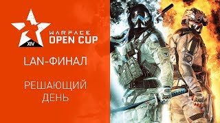 LAN-финал Warface Open Cup XIV: решающий день