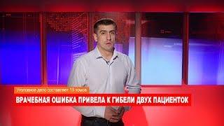 Ноябрьск. Происшествия от 16.11.2018 с Александром Ивановым