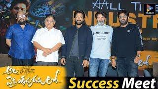 Ala Vaikunthapurramuloo Movie Success Meet || Allu Arjun || Trivikram || TFC Film News