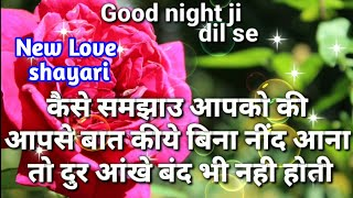 Good Night💖 Romantic Video Status💖l Love You Status💕 Good Night