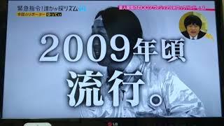 A913周年ゆってぃ?!
