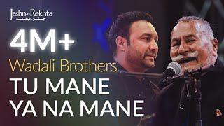 Tu Mane Ya Na Mane Dildara | Wadali Brothers | 5th Jashn-e-Rekhta 2018