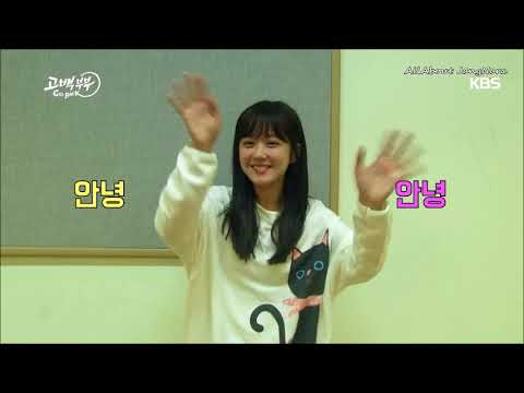 [Farewell Making Film] Go Back Couple//고백부부 Behind The Scene