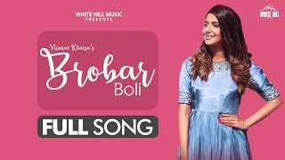 Nimrat Khaira New Punjabi Song : Brobar Boli | DesiRoutz | Latest Punjabi Songs 2020