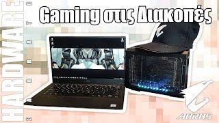 Gaming και στην Παραλία [Live HW Σάββατο] | Kholo.pk