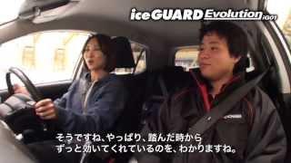 横浜ゴム「アイスガード」、プロスノーボーダー藤森由香さん試乗レポート