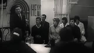 Отрывок из фильма. Советский фильм. СССР.