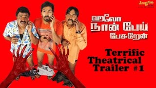 Hello Naan Pei Pesuren - Official Trailer