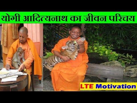 Yogi Adityanath Biography | Early life and Education | Religious Career | Political Career