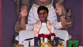 Shri Vaaman Avtar | Day 3, Part 3 | Bhagwat Katha by Indresh Ji Upadhyay in New Delhi