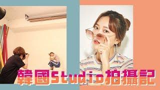 [한국어cc] 為夢想踏出第一步!! 去韓國Studio拍攝 + 小金廚房之 巢家煮意粉!! | Ling Cheng