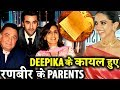 Ranbir kapoor Parents Praises Deepika Padukone After Watching PADMAAVAT