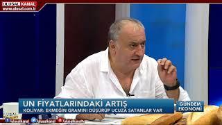 Gündem Ekonomi- 16 Eylül 2018- Recep Erçin- Cihan Kolivar- Ulusal Kanal