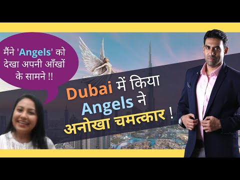 I Saw Angels With My Open Eyes in Dubai || Angel Healing Experience
