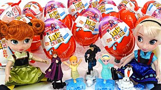 Frozen2 Kinder Joy Surprise Eggs! Let's play with Elsa & Anna! | PinkyPopTOY