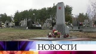 В Польше завершилась реставрация памятника на кладбище, где похоронены советские воины.