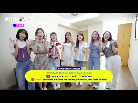 (ENG/KR) [KCON:TACT] STAR COUNTDOWN D-15 | OH MY GIRL