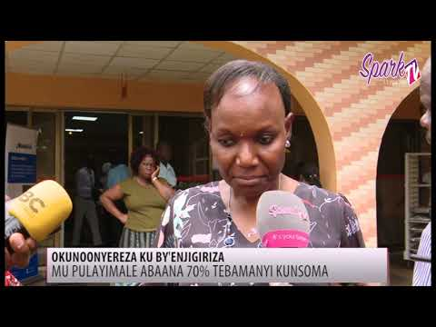 OKUNOONYEREZA KU BY'ENJIGIRIZA: Mu pulayimale abaana 70% tebamaanyi kusoma