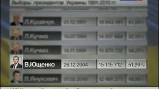 Выборы 2010 Украина - Янукович Тимошенко.avi