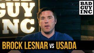 Did Brock Lesnar Fail A USADA Drug Test And Retire?