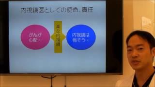 森ノ宮胃腸内視鏡ふじたクリニック大阪で楽な胃カメラ、大腸カメラを行っています。