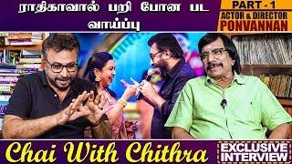 ராதிகாவால் பறி போன பட வாய்ப்பு | Chai With Chithra | Part 1 | Actor - Director Ponvannan