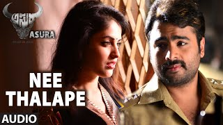Nee Thalape Full Audio Song
