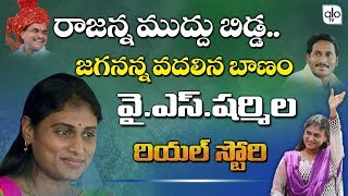 YSRCP MP Official List | YS Jagan Announces MLA And MP