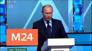 Город будущего обсуждают сегодня на МУФ-2018 - Москва 24