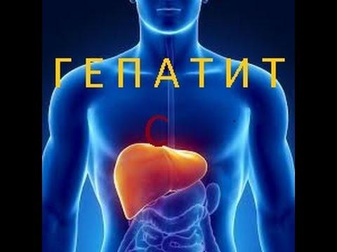 Гепатит a содержится в слюне