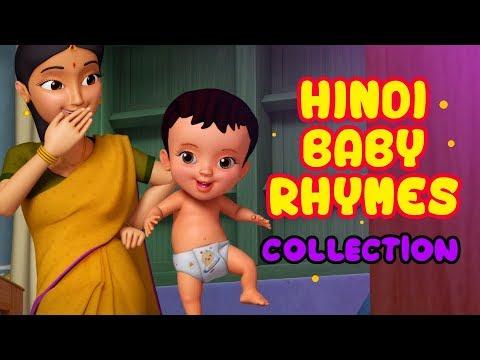 Download Baby Songs Hindi Free Mp3 Mp4 Music - Boker Mp3