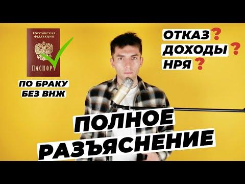 ГРАЖДАНСТВО РФ ПО НОВОМУ ЗАКОНУ С 24 ИЮЛЯ 2020