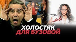 КОГО ВЫБЕРЕТ ОДИНОКИЙ ПЕТРОСЯН? // Алексей Казаков