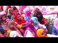 गोरी कर सोलह श्रृंगार | Holi Rasiya | Hit Braj Song | Aurangabad | Shakti Music