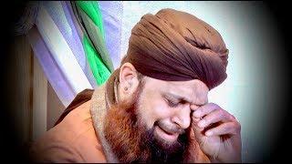 Har Waqt Tasawar Main 😥   AlHaj Muhammad Owais Raza Qadri   English Translation