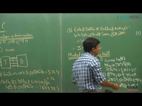Pnc By Gavesh Bhardwaj Gb Sir Etoosindia Com (8 33 MB