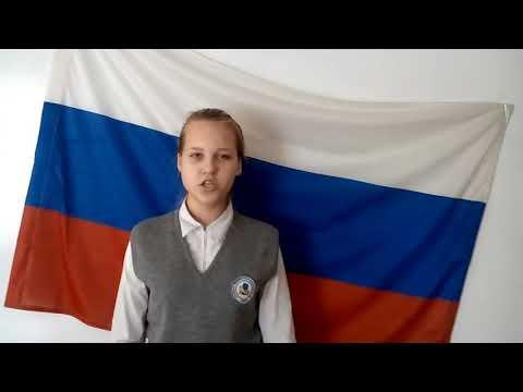 """""""Твоя гражданская ответственность"""". Конкурс видеороликов """"Выборы - 2017"""""""