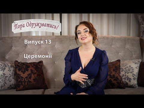Ольга Гриневич, відео 5